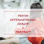 【X-T3×XF56APD】東京国際フォーラムで美女ポートレートしてきた話