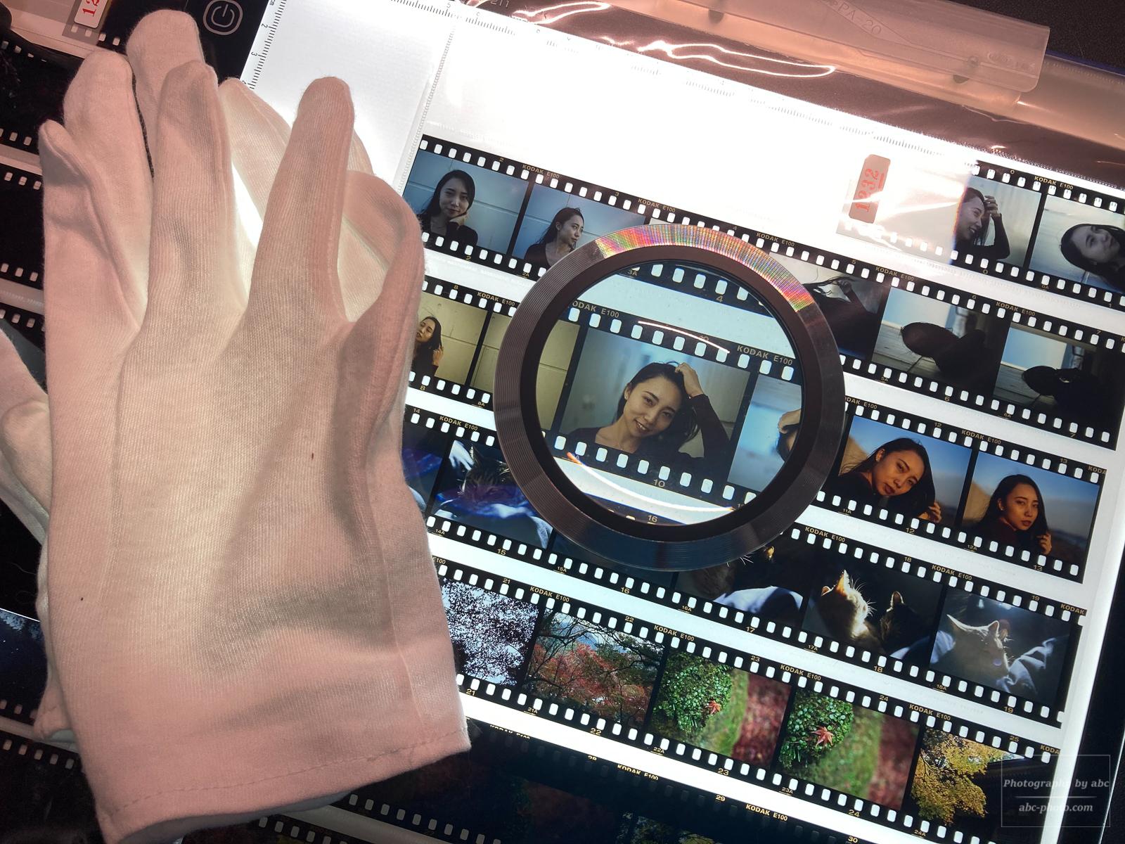 中判フィルムユーザなら必需品のアイテム5選